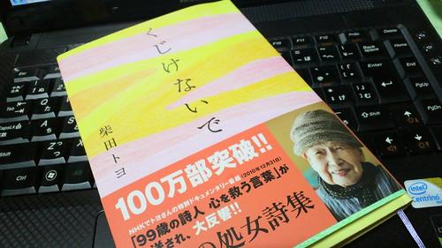 DCIM0301.jpg