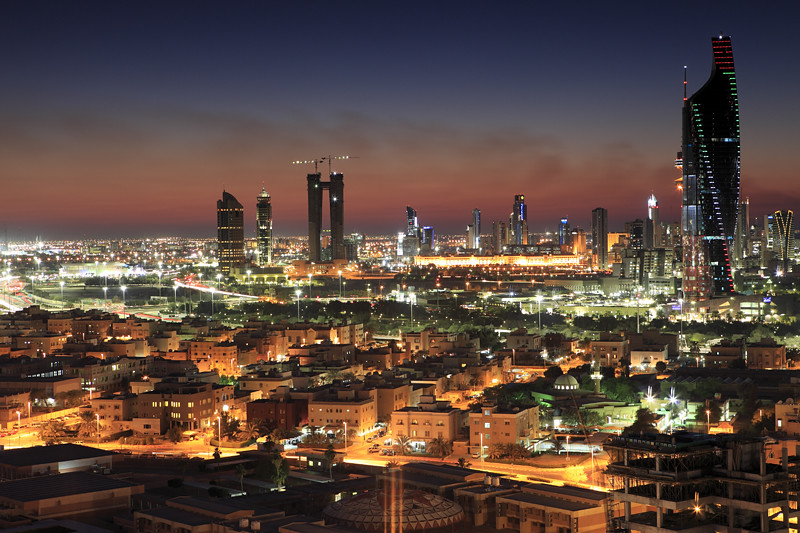 Kuwait - City View