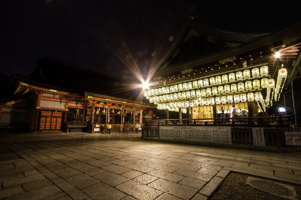 Yasaka Shrine Illumination