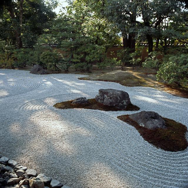 Daiouen garden