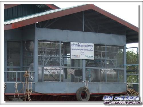 洞里薩湖-淨水站