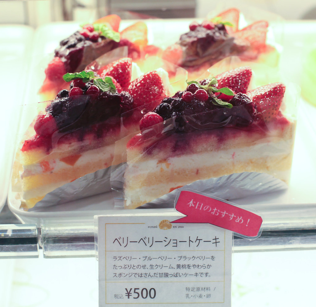 Berry Berry Short Cake