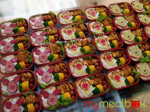 Pooh and friends bento