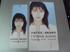 原裝絕版 1997年 5月21日 松たか子 松隆子 Matsu Takako I STAND ALONE 初回特典 書簽 CD 原價 1020yen  中古品