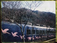 Ashio, Tochigi Prefecture