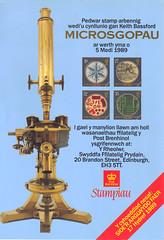 1989 PL(P)3661(W)