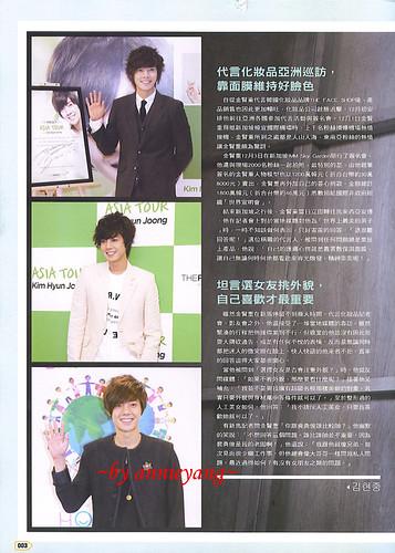 Kim Hyun Joong Play Magazine January 2011 Issue