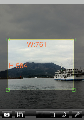 mzl.vtnasesi.320x480-75