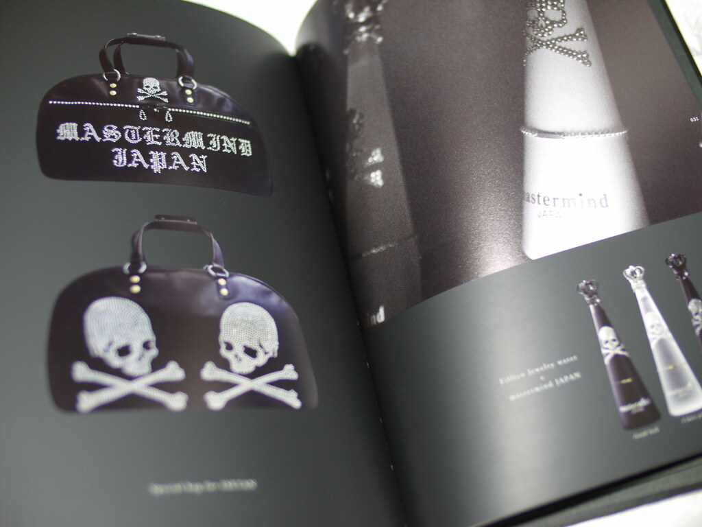 mastermind JAPAN Collection Book