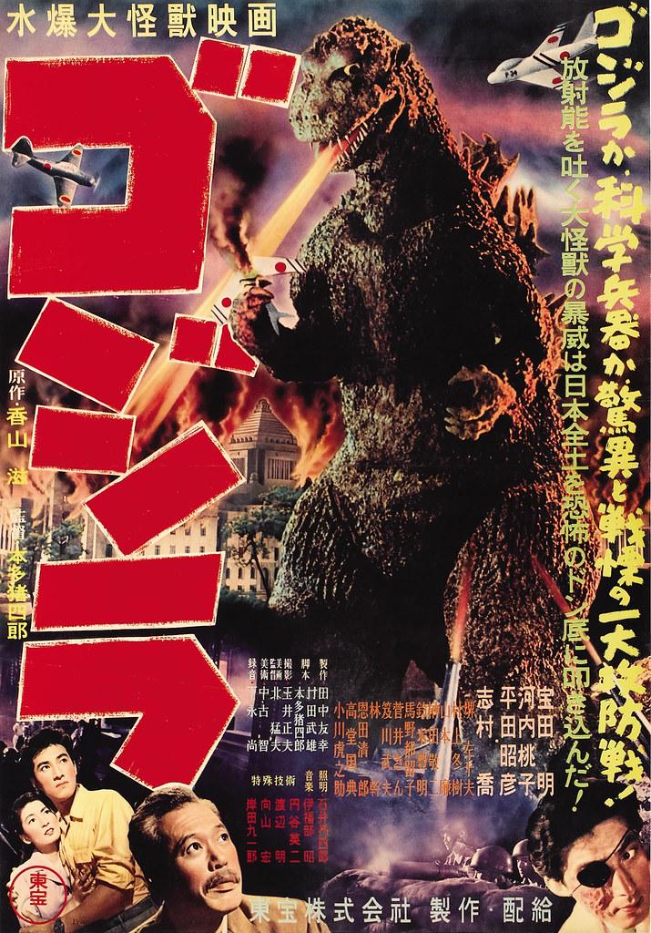 Godzilla (Toho, 1954). Japanese