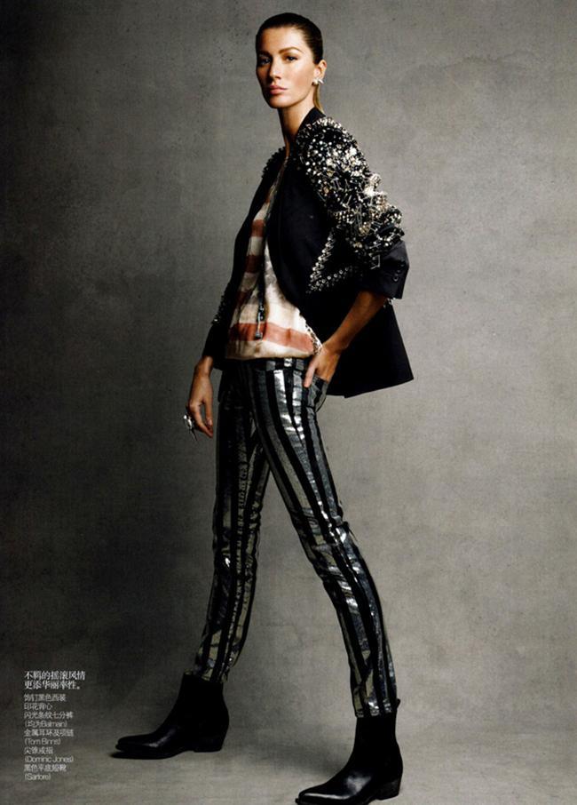 Vogue China January 2011-2