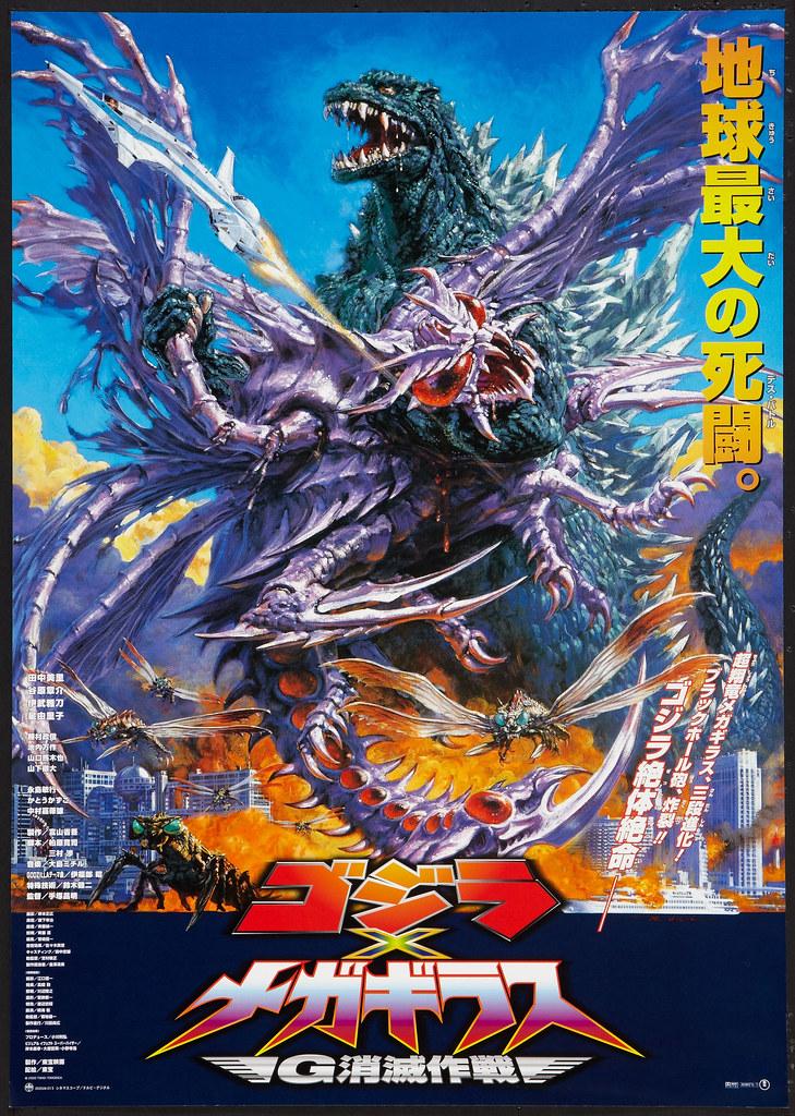 Godzilla vs. Megaguirus (Toho, 2000)