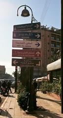 marrakech_170111_0333 (Ben Locke) Tags: