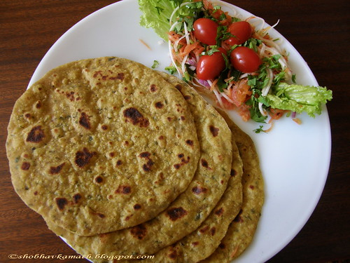 Spicy Rice Paratha