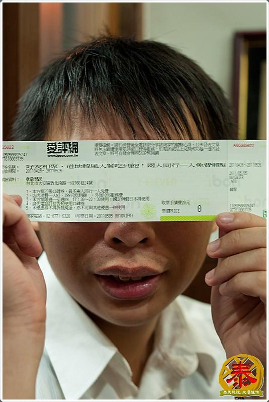 2011-05-16-韓聚 (36)