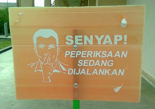 LIVE : Hari pertama SPM 2010 , originally uploaded by ciklaili .