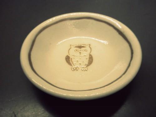 owl dish