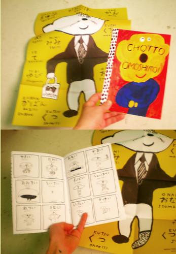 MOGU BOOK!