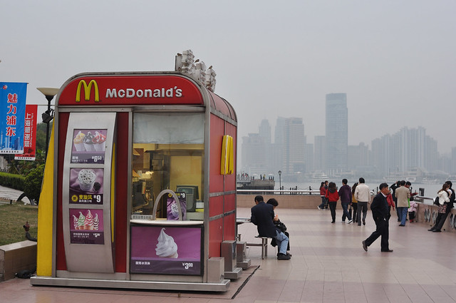 The smallest McDonalds I ever seen, Shanghai