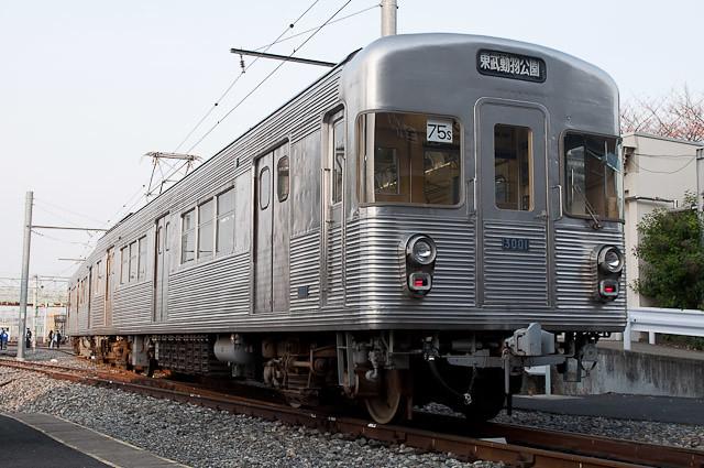 東京メトロスマイルフェスタ2010 in AYASE