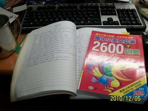 1300字  罰抄作業