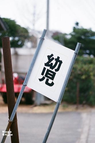 山形_鶴岡&酒田_045