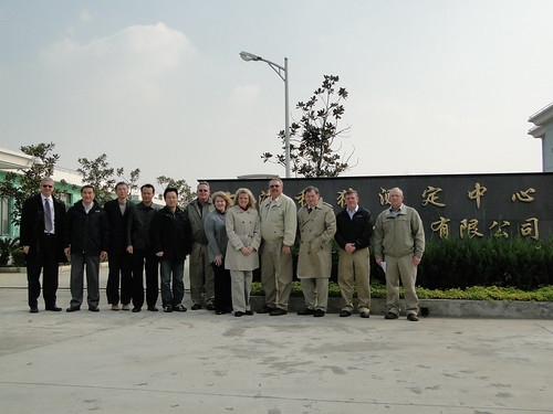 Corn Mission delegation at Shanghai Animal Disease Prevention Research Center