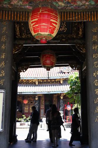 Taiwan,Memory