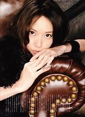201101 Tokyo Calendar P192