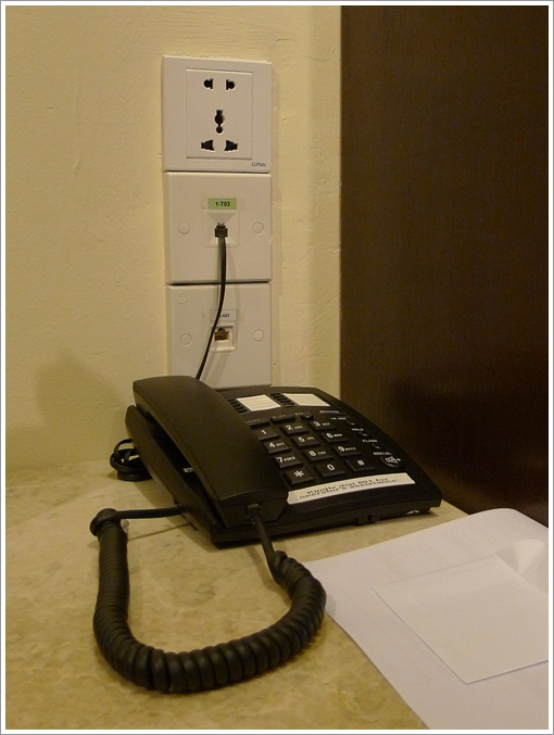 Phone & Broadband