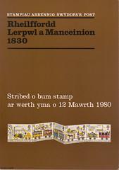 1980 PL(P)2752W