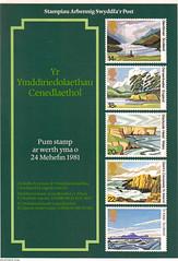 1981 PL(P)2876W