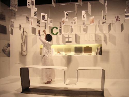 Makoto Orisaki exhibition_01