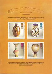 1987 PL(P)3489