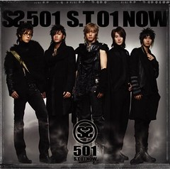 SS501 Volume 1 S.T.01 Now