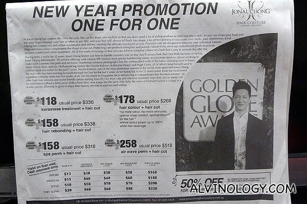 Jonal Chong Hair Couture half page print ad in Straits Times Life!, 3 Jan 2011 (click to enlarge)