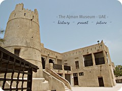 [ History = Present = Future ] The Ajman Museum, Ajman, United Arab Emirates (|| UggBoyUggGirl || PHOTO || WORLD || TRAVEL ||) Tags: people urban art history cars set proud architecture facade wow hotel video dubai drink watch uae images mosque explore more eat enjoy future present always audi emiratestowers luxury sharjah unitedarabemirates address hotelroom soar armani jumeirah arabiangulf redcar ajman sheikhzayedroad hyattregency windtower seeb kempinski hotellounge burjdubai munichairport genevaairport cointrin urbandream irishlove luxuryhotels irishpride themonarch newaudi dubaimall audia1 irishluck genevainternational muscatairport lovecollage convival enjoyness bedatco theaddressdubaimall burjkhalifa theaddressdowntown ajmanmuseum flymore dubaidowntown monarchdubai kempinskiajman hyattregencylobbylounge wonderfuluae