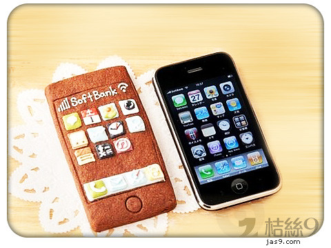 edible_iPhone-2