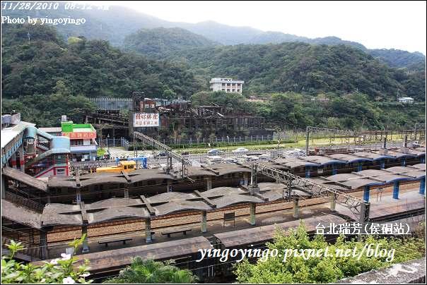 台北瑞芳(侯硐站)20101128_I5569