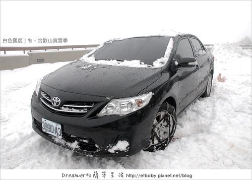 車頂還有白雪