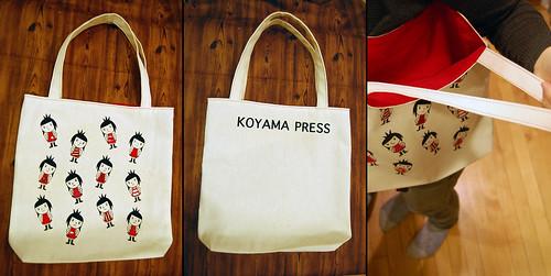 Koyama Press bag