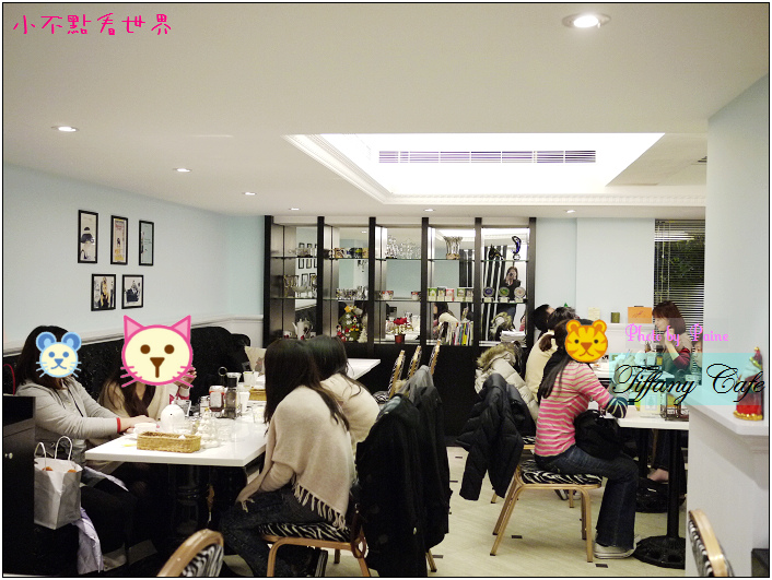 Tiffany Cafe (3).JPG