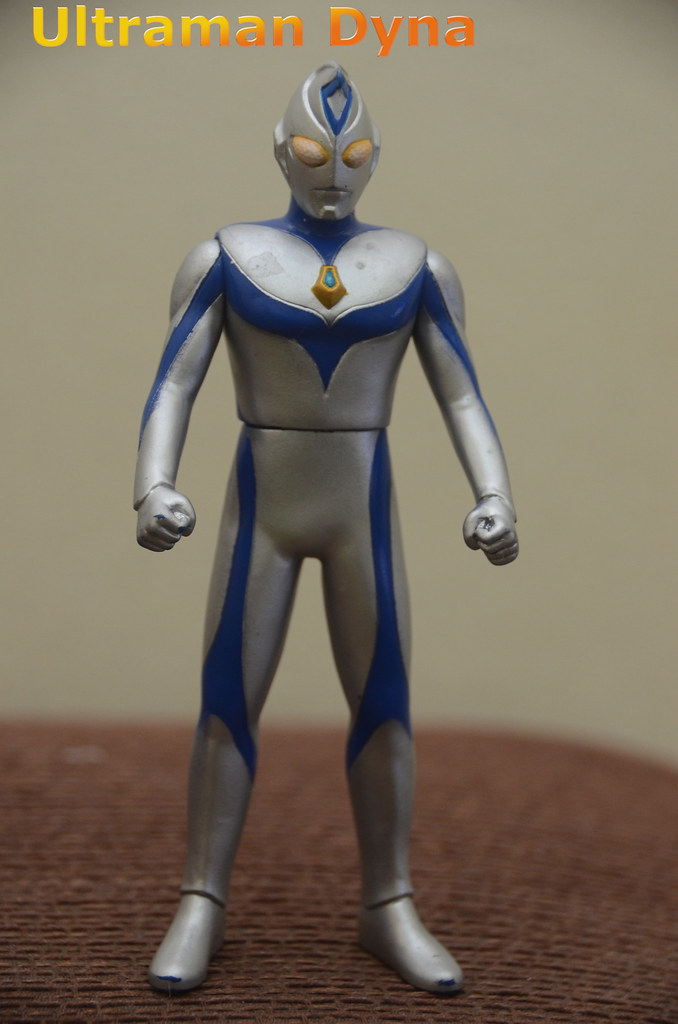 Ultraman Dyna (Blue)