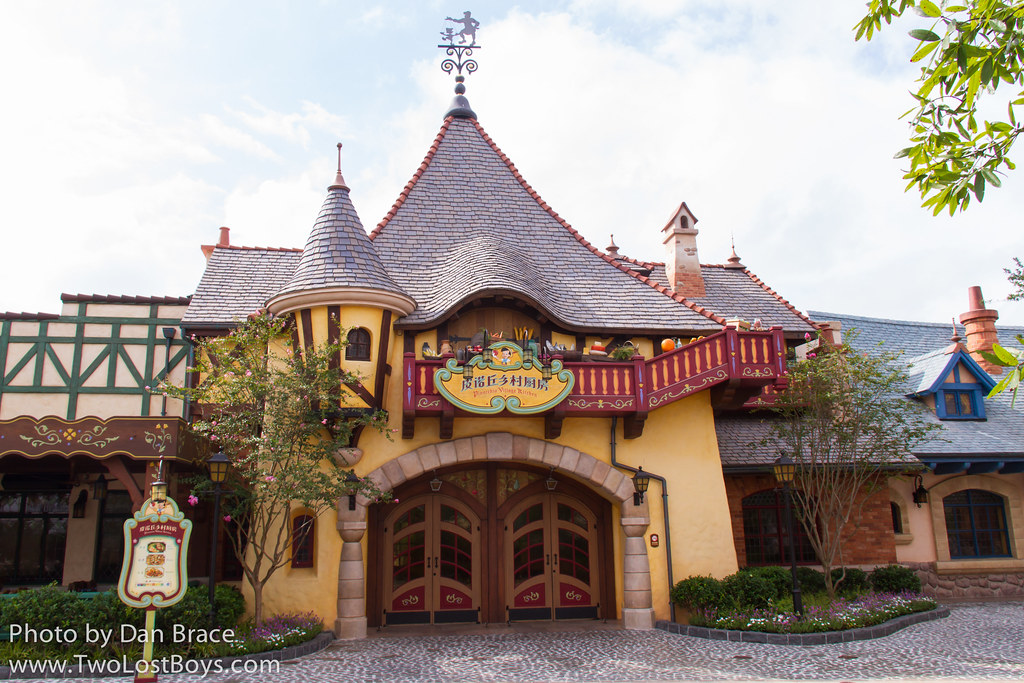 Pinocchio Village Kitchen at Disney Character Central