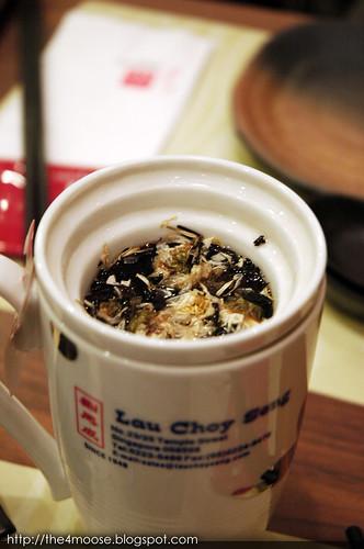 Mayim - Tea