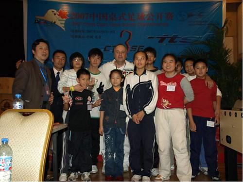 20071209_cn_beijing007