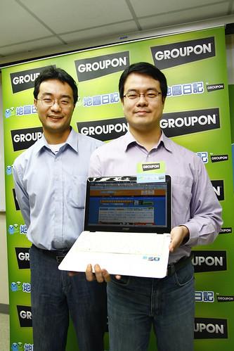 Groupon收購台灣地圖日記