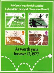 1977 PL(P)2553W