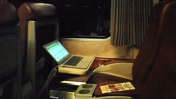 Blogging from the train