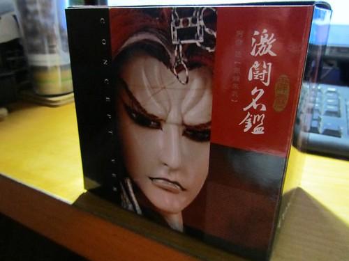 原型朱武-外盒正面.jpg